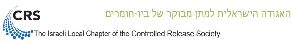 ICRS - Israeli chapter of The Controlled Release Society