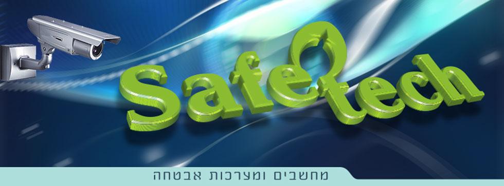מצלמות אבטחה בצפון | מערכות אזעקה | Safe-Tech סייפטק