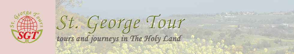 Travel  agency in Israel | st. George tours